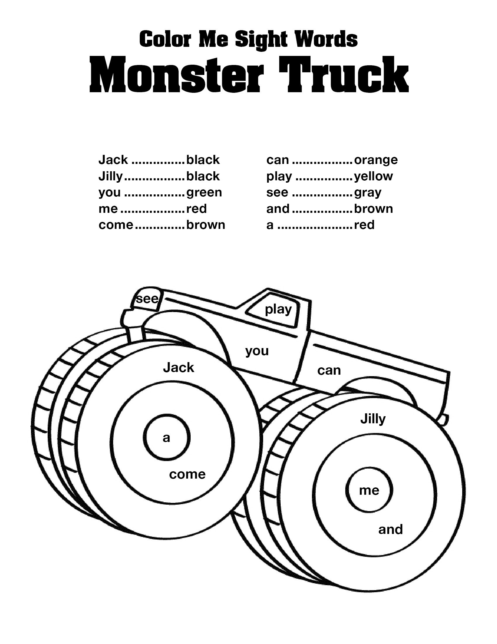 Sight Words Coloring Page
