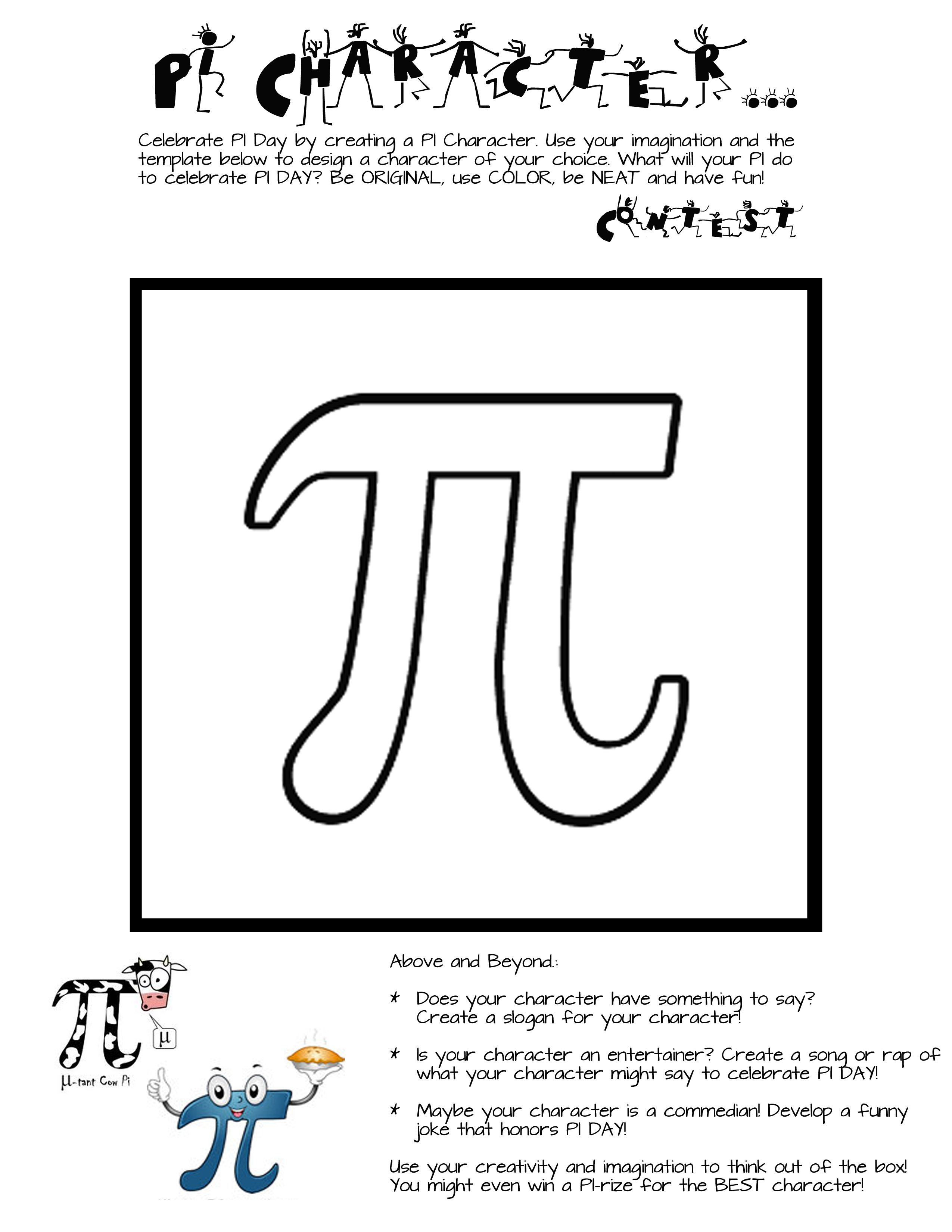 Some Of The Best Things In Life Are Mistakes Free Pi Day Activities