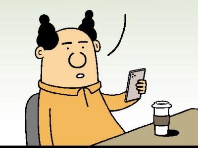 Dilbert, Peanuts und Co.: In den Rücken gefallen