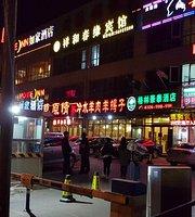 Sebenar nya saya ingin mengajukan visa turis ke china. Home Inn Beijing Capital Normal University Beiwa East Street Prices Motel Reviews China Tripadvisor