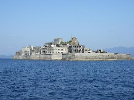 Nagasaki, Jepang: 軍艦島