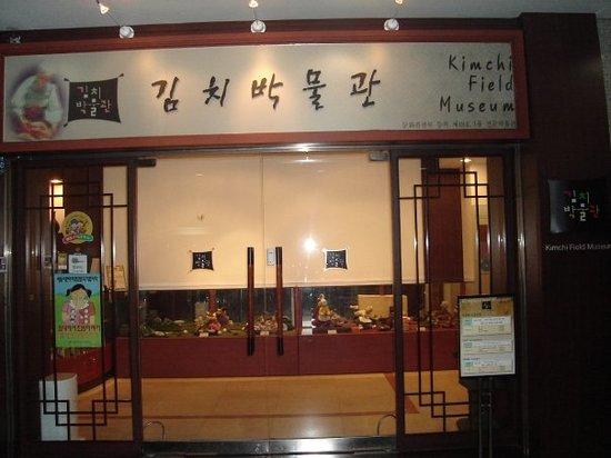 Pulmunwon Kimchi Museum Photo
