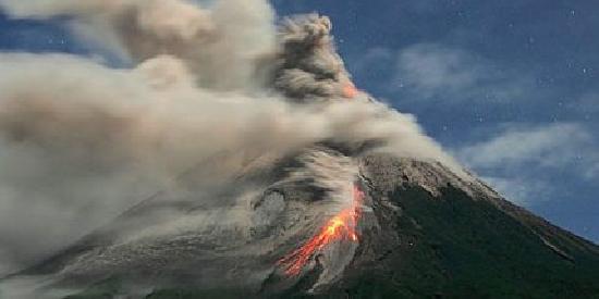 Gunung Merapi: 1