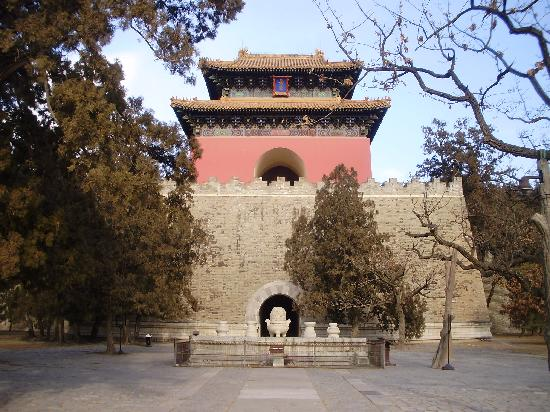 Photos of Ming Tombs (Ming Shishan Ling), Beijing