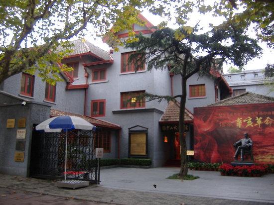 Photos of Shanghai Museum of Sun Yat-sen's Former Residence, Shanghai