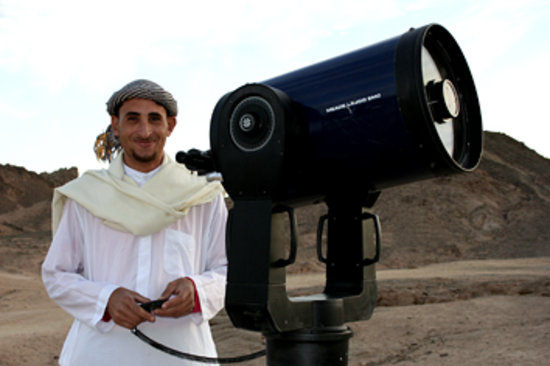 Pictures of Space Observers, Luxor