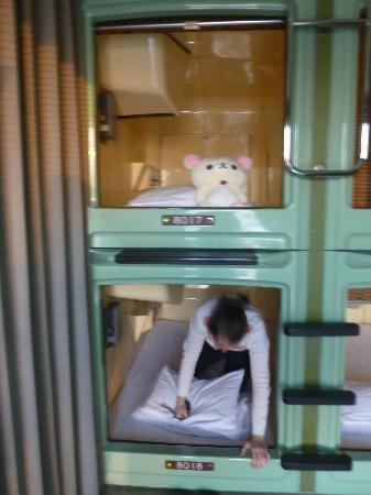 Photos of Capsule Hotel Asakusa Riverside, Taito
