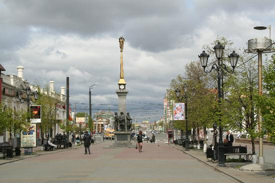 Pedestrian Street Kirovka (Chelyabinsk) - 2019 All You ...