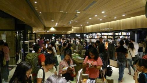 Image result for crowded book store