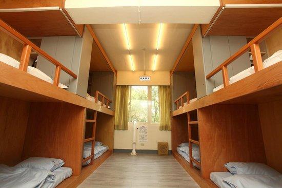 途中臺北國際青年旅舍 (北投) - 117 則旅客評論和比價