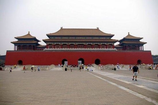 Meridian Gate (Wu Men)の写真