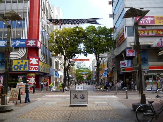 main street - Picture of Isezakicho Shopping District ...