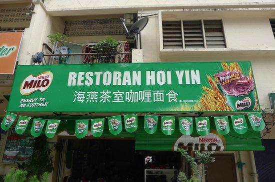 Image result for Restoran Hoi Yin