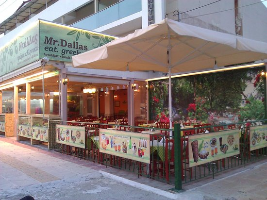 Best Greek Restaurants Dallas