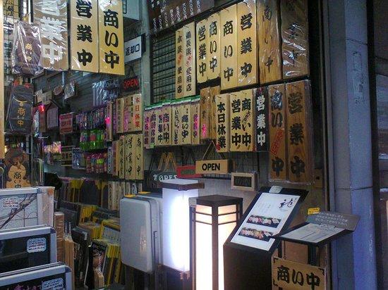 Kitchen Town Kappabashi Abierto Tokio