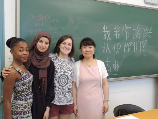 Peiyan Future Scholar Scholarship - Tianjin University