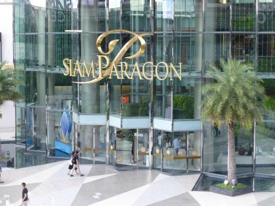 Siam Paragonjpg