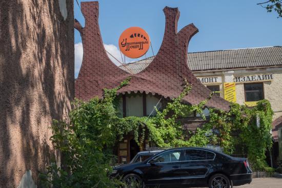 кафе упитанный енот смоленск вход Picture of Upitanny