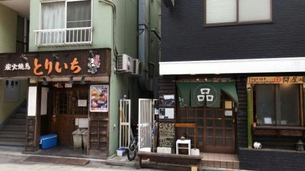 Hasil gambar untuk Guesthouse Shinagawa Shuku (Kita-Shinagawa)