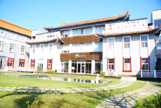 明湖水漾會館 (Touwu) - Young Lake Resort - 17條旅客點評與比價