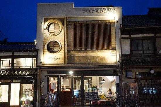 Image result for oriental brewing kanazawa