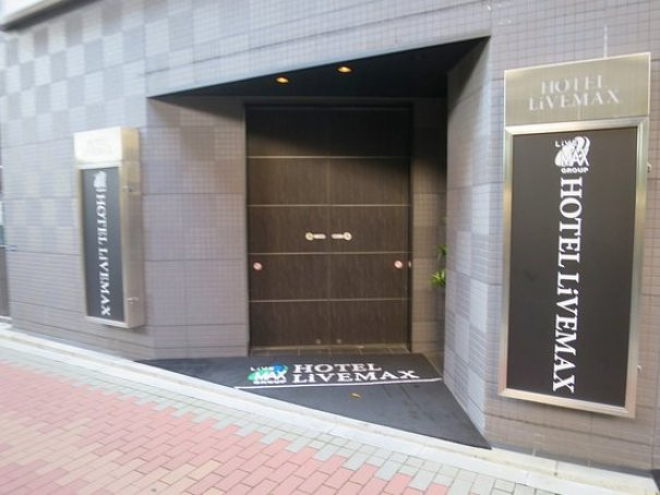 Hasil gambar untuk hotel livemax nihombashi hakozaki