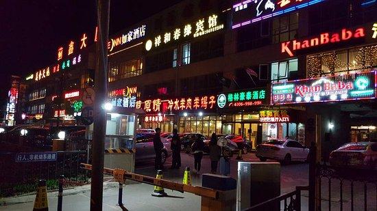 Pengalaman Backpacker Ke Beijing - China Itinerary The Perfect Two Week Itinerary In China Stoked To Travel : Ada 2 alternatif untuk bisa berlibur ke china dengan biaya murah, yaitu: