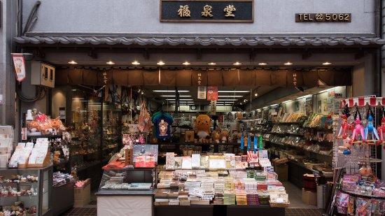 Fukusendo (Nara) - 2020 All You Need to Know BEFORE You Go (with Photos) - Tripadvisor