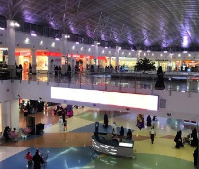 Hayat Mall Riyadh  All You Need To Know Before You Go With Photos Tripadvisor