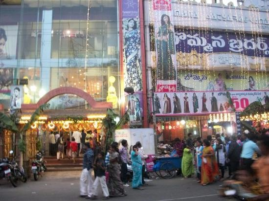 Jagadamba Center (Visakhapatnam, India): Top Tips Before ...