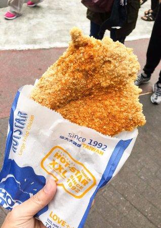 XXL Fried Chicken - 萬華豪大大雞排的圖片 - Tripadvisor