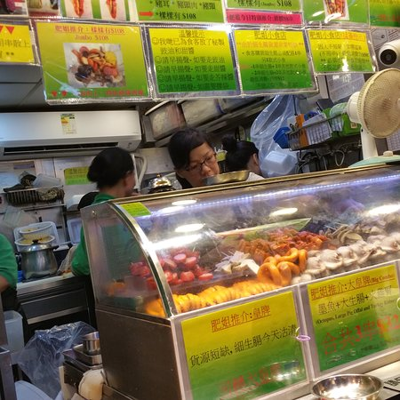 肥姐小食店(香港) - 餐廳/美食點評 - TripAdvisor