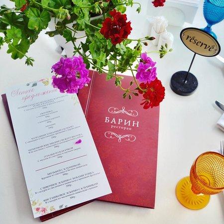 "Ресторан ""Барин"", Краснодар - фото ресторана - TripAdvisor"