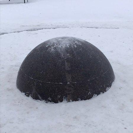 Скульптура Пуп земли, Кунгур: лучшие советы перед посещением