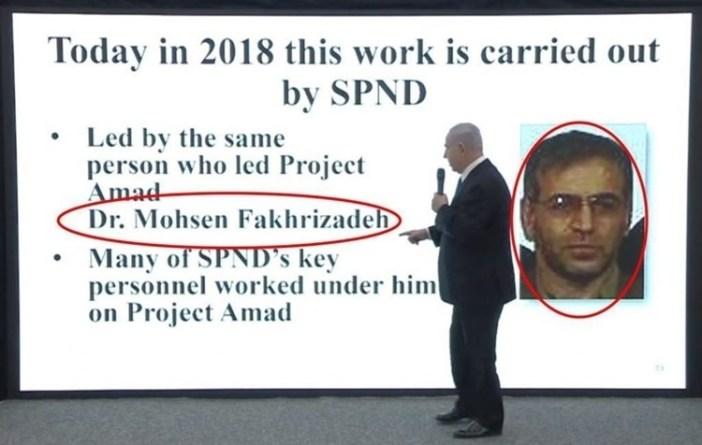 Medios israelíes: Netanyahu insinuó la participación israelí en el  asesinato de Fakhrizadeh | Al Mayadeen Español