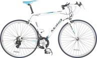 Matra Pursuit Road Bike
