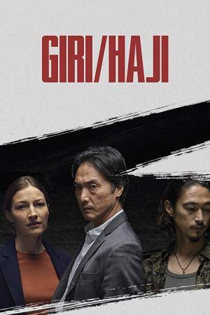 Giri_Haji