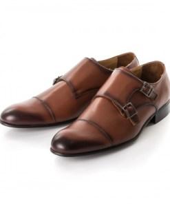 Pantofi barbati Piele Abimael maro eleganti
