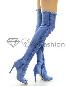 Cizme Jeans Affection Blue #4663