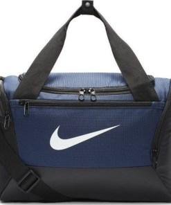 Geanta unisex Nike Brasilia Training Duffel Torba BA5961-410