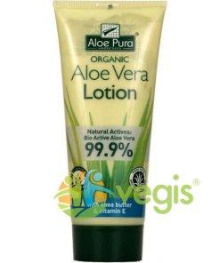 Lotiune de Corp cu Aloe Vera, Unt de Shea si Vitamina E 200ml