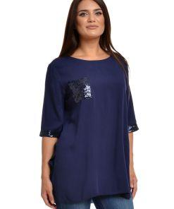 Tunica Dama Albastra cu Buzunare si Paiete
