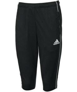 Pantaloni scurti barbati adidas Core 18 34 CE9032