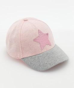 Reserved - Șapcă cu paiete reversibile - Oranj