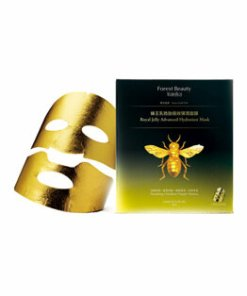Masca de fata Forest Beauty Luxurious Golden Royal Jelly Advanced Hydration, 22 ml