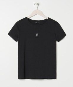 Sinsay - Tricou cu imprimeu - Negru