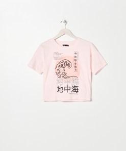 Sinsay - Tricou cu imprimeu - Roz
