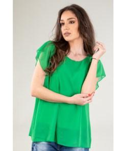 Bluza Dama Whitley Verde