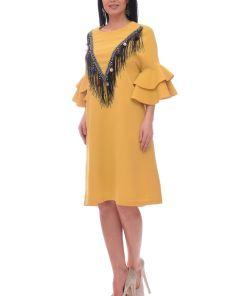 Rochie de zi dreapta galben-mustar