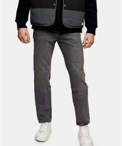 Jeans mit geradem Bein, grau, GRAU